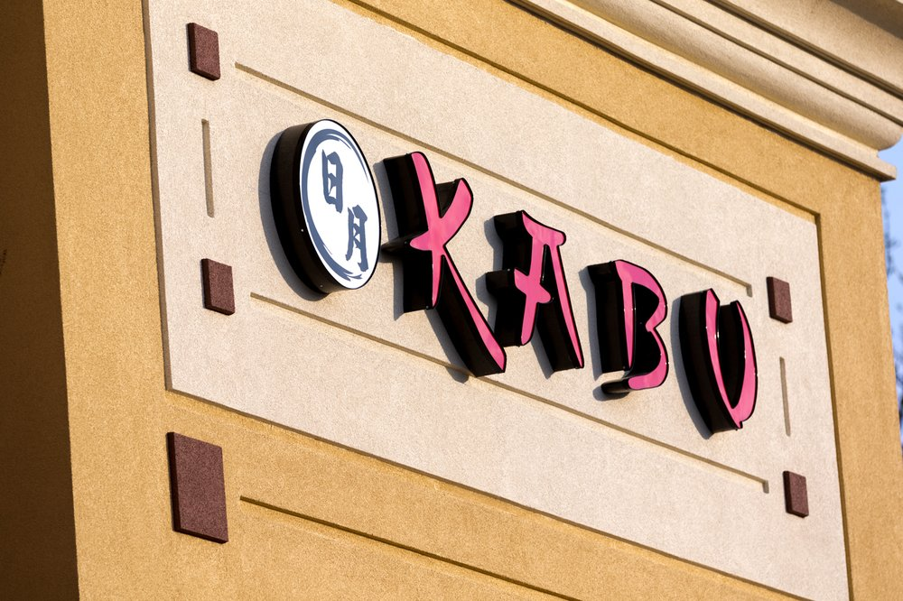Kabu Japanese Steakhouse & Sushi: 14601 Baltimore Ave, Laurel, MD
