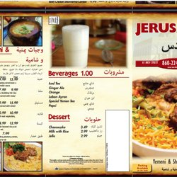 Photo Of Jerum Halal Food New Britain Ct United States Menu First