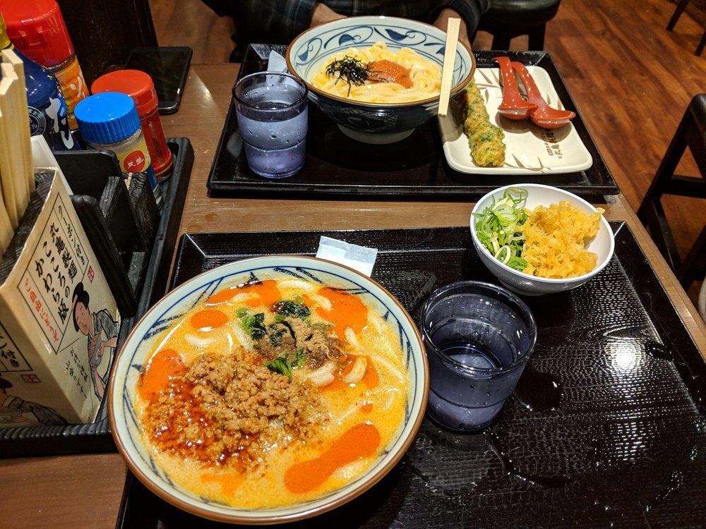 Marugame Seimen Kawaramachi Sanjō