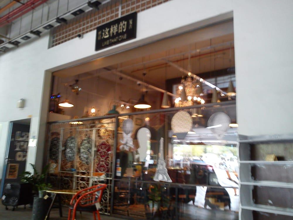 likethatone m bel 2 bukit batok street 24 bukit batok singapur singapore singapur. Black Bedroom Furniture Sets. Home Design Ideas