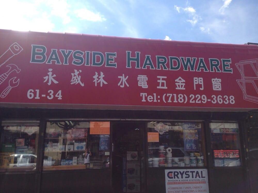 Bayside Hardware: 6134 Springfield Blvd, Oakland Gardens, NY