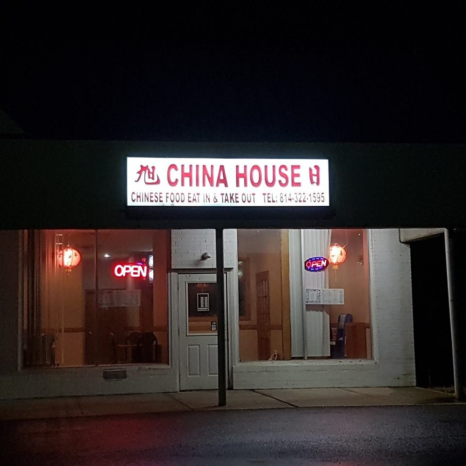 China House: 2690 William Penn Ave, Johnstown, PA