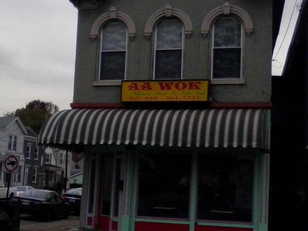 AA Wok: 601 6th Ave, Dayton, KY