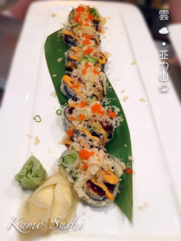 Kumo Asian Bistro: 7025 Manchester Blvd, Alexandria, VA