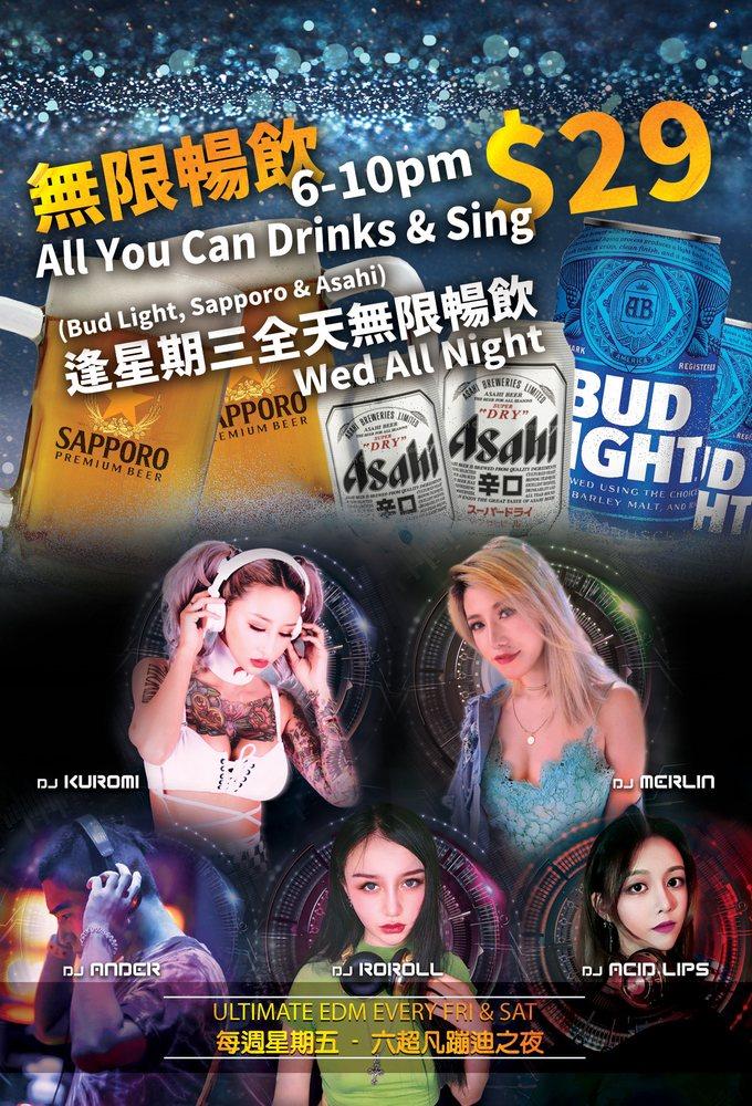 101 Club & Karaoke: 10631 Valley Mall, El Monte, CA