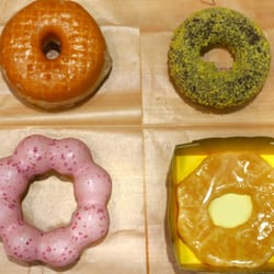 Mister Donut Ginza Nine - 2019 All You Need to Know BEFORE