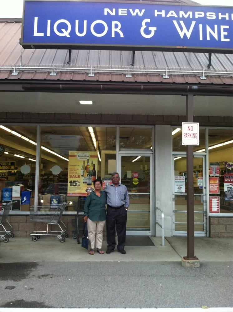 New Hampshire Liquor Outlet: Rt 119 849 Brattleboro Rd, Hinsdale, NH