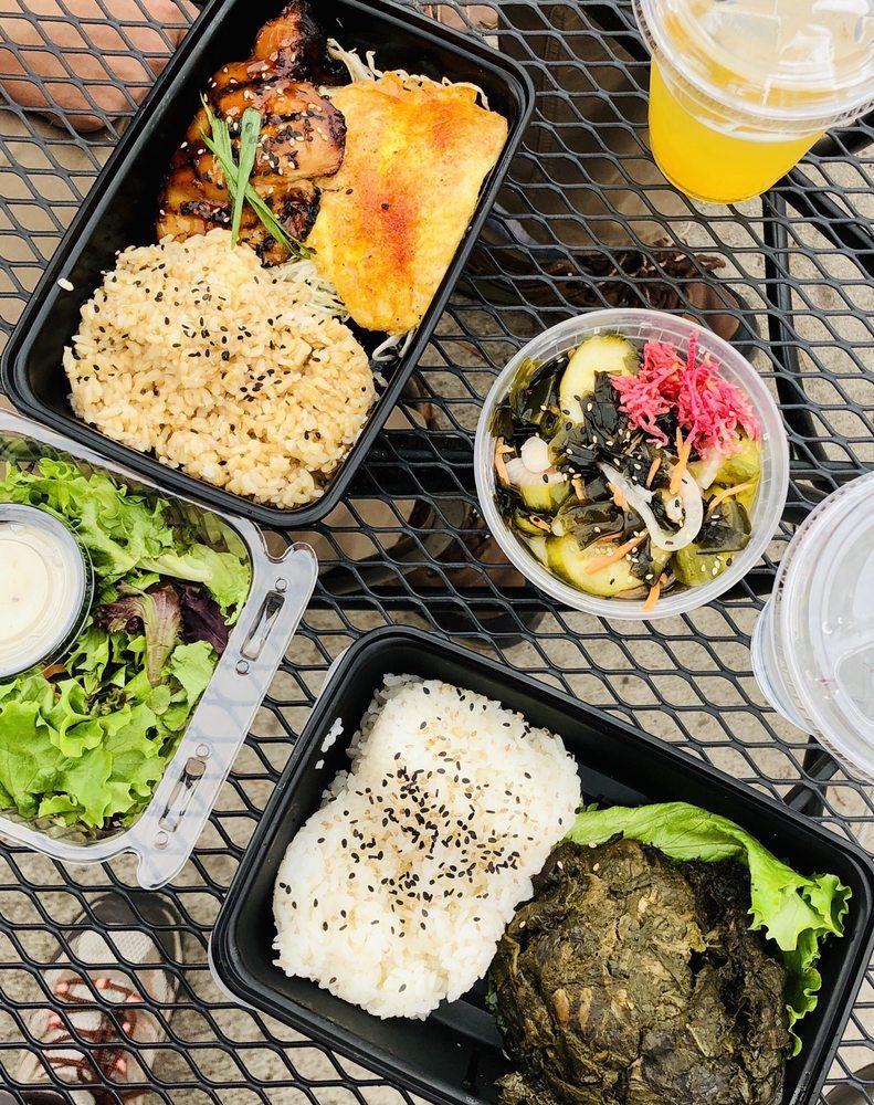 Photo of Okole Maluna Hawaiian Grill: Windsor, CO