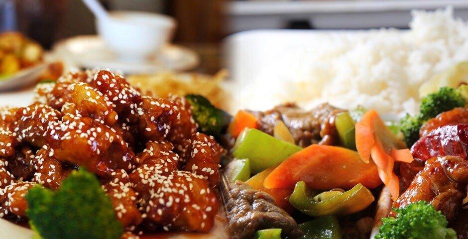 Chinese Food Humboldt Park