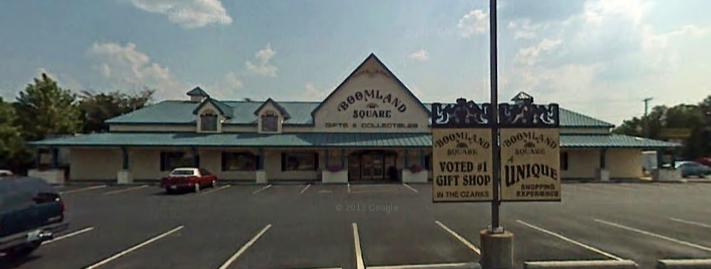 Boomland Square: 1996 W Elm St, Ozark, MO