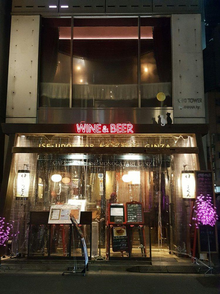 Ise Udon Bar Isemonogatari