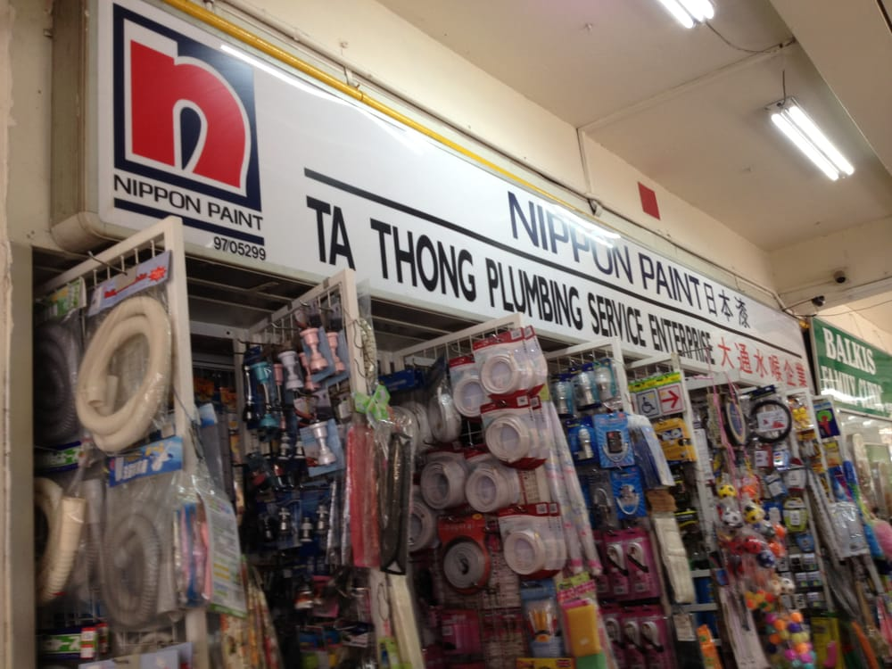 Ta Thong Plumbing Service Enterprise