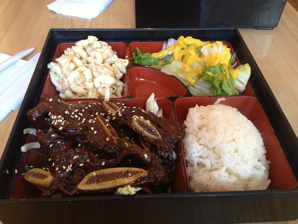 Makana hawaiian japanese bbq order food online 83 for Aloha asian cuisine