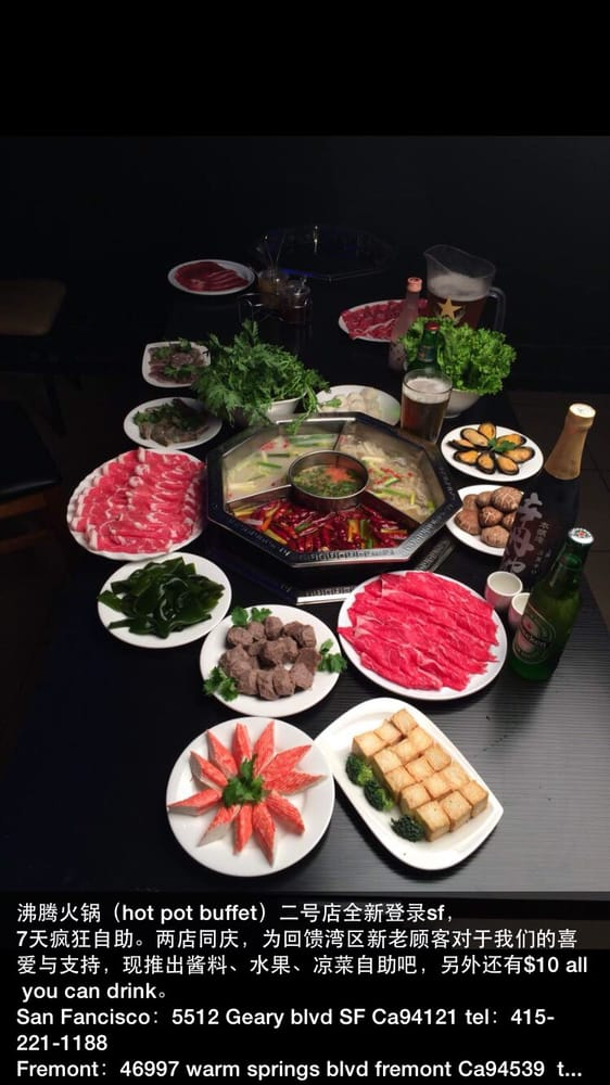 Boiling Hot Pot: 5512 Geary Blvd, San Francisco, CA