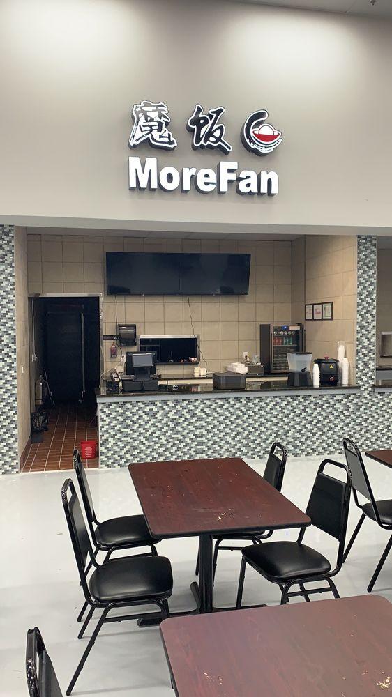 Morefan: 1301 Custer Rd, Plano, TX