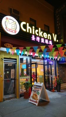 ofc chicken v 1972 86th st brooklyn ny restaurants mapquest