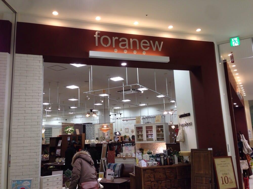 Foranew