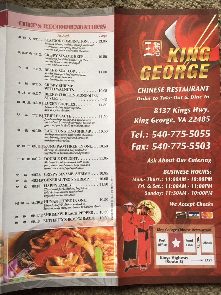 King George Chinese Restaurant: 8137 Kings Hwy, King George, VA