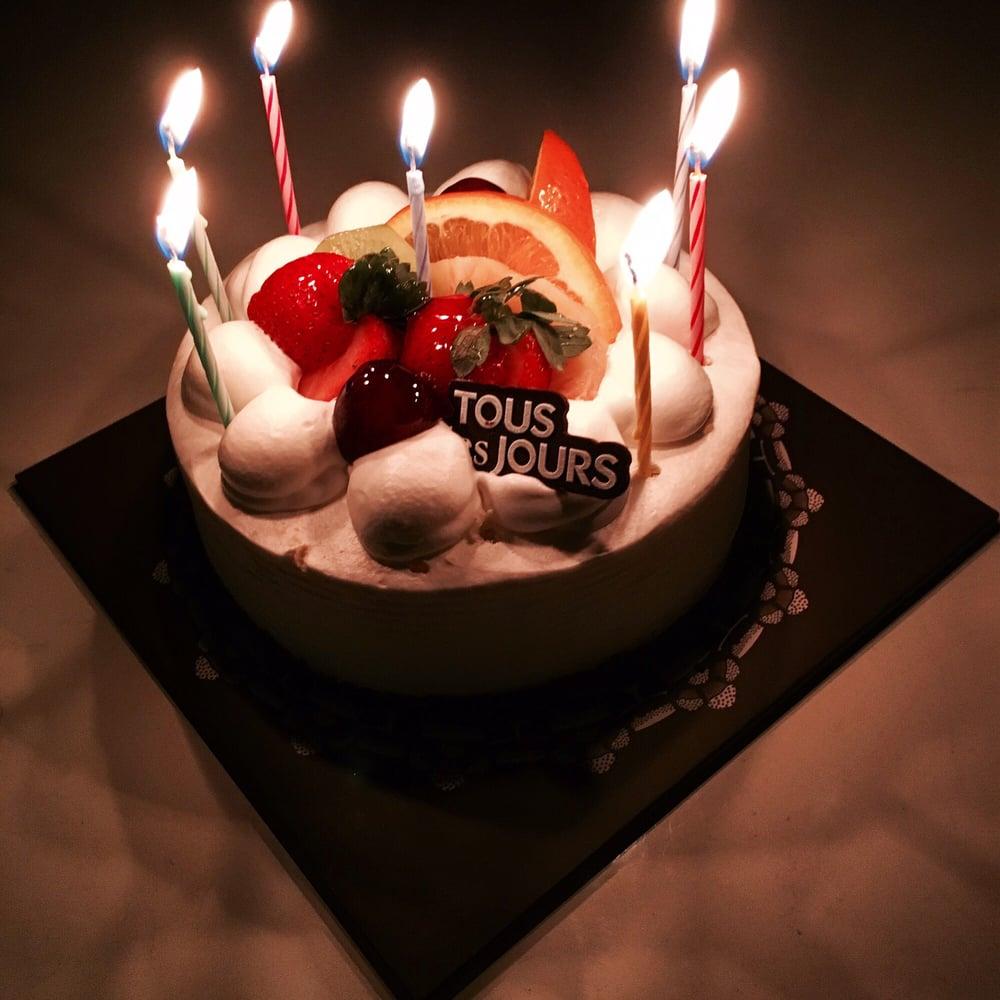 Tous les jours 56 photos 64 reviews korean 1302 for Tous les cuisinistes