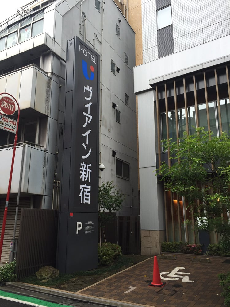 VIA INN Shinjuku