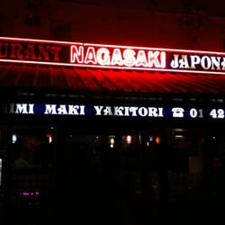 nagasaki 10 avis japonais 194 avenue jean jaur s 19 me paris france restaurant avis. Black Bedroom Furniture Sets. Home Design Ideas