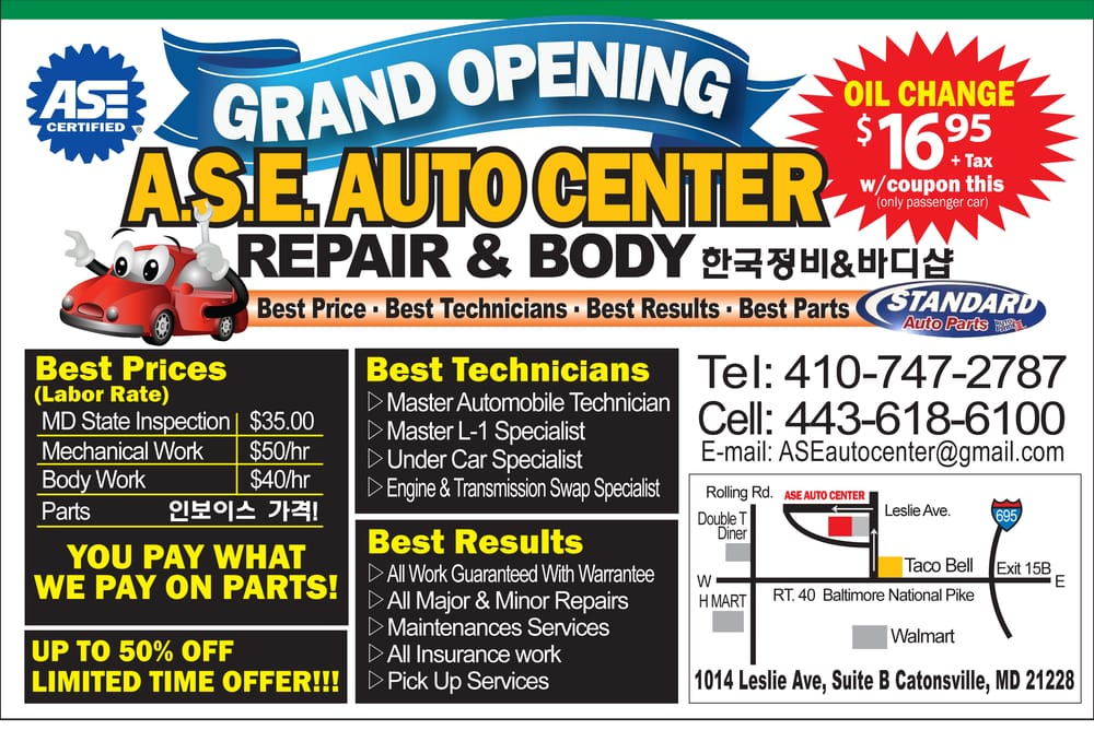 Automotive Repair Shops Near Me >> US 40 Auto Repair and Body - Body Shops - 6431 Baltimore National Pike, Catonsville, MD - Phone ...