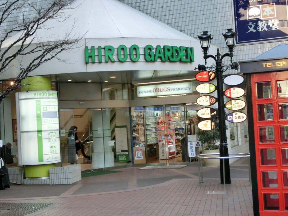 Hiroo Garden