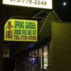 spring garden 15 reviews chinese 787 van houten ave clifton nj restaurant reviews