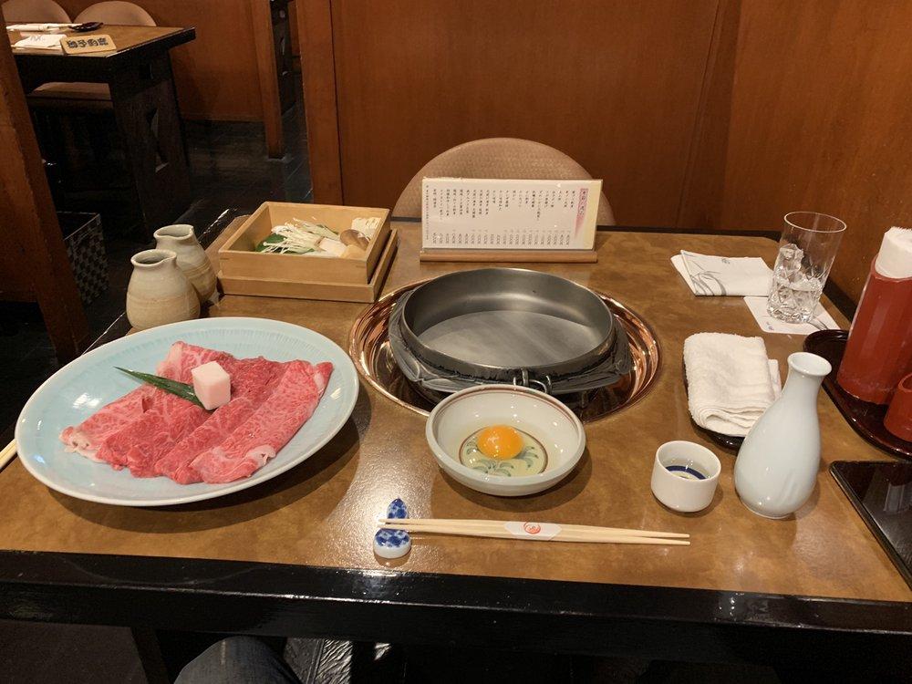 Ginza RANGETSU