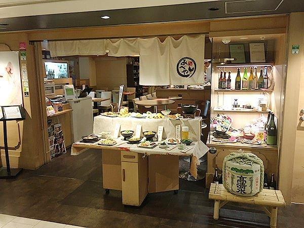 Honke Abeya Tokyo Station Kitamachi Dining