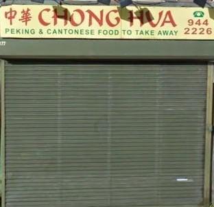 Chong Hua
