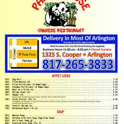 royal panda menu arlington tx