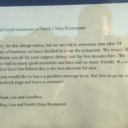 North China Restaurant - CLOSED - 2019 All You Need to Know BEFORE