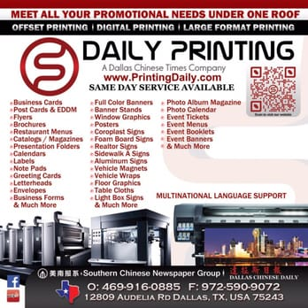 Daily printing 27 photos printing services 12809 audelia rd photo of daily printing dallas tx united states so many service they reheart Choice Image