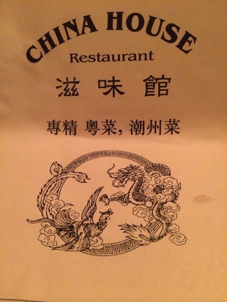 A photo at China House