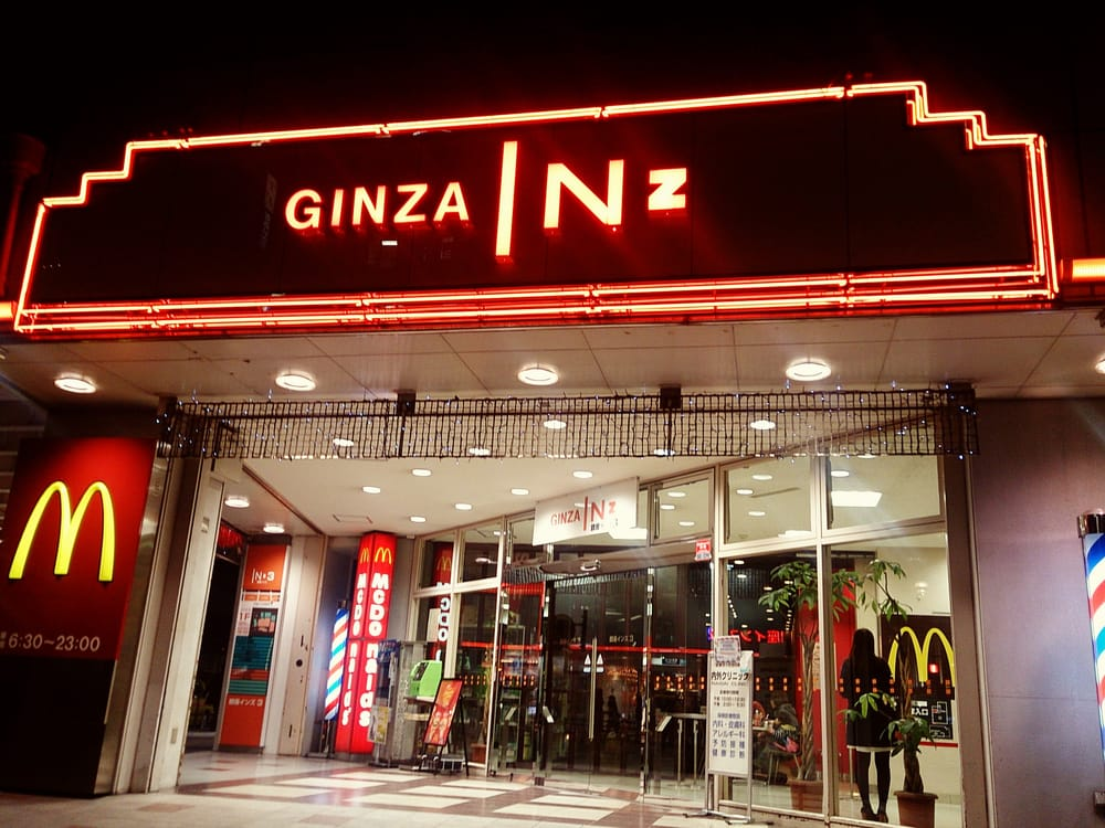 GINZA INZ