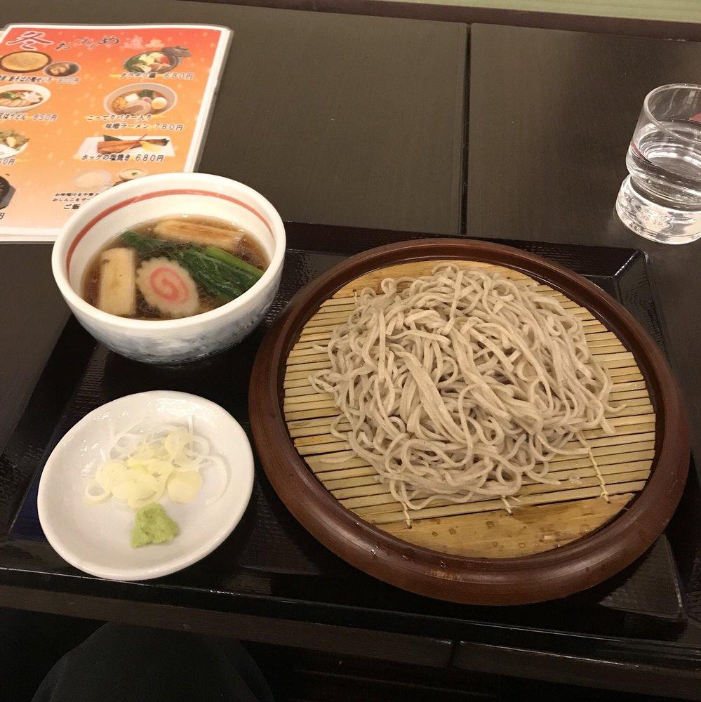 Restaurant Yurari