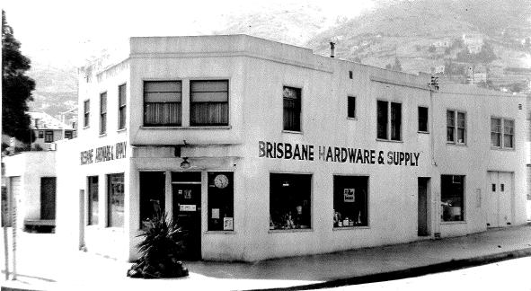 Brisbane Hardware & Sply: 1 Visitacion Ave, Brisbane, CA