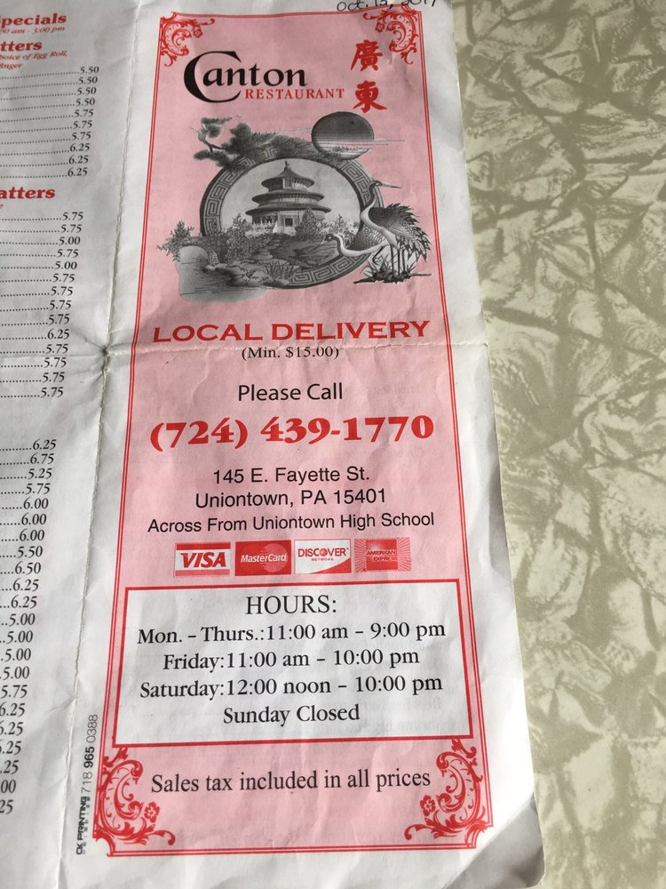 Canton Chinese Restaurant: 145 E Fayette St, Uniontown, PA