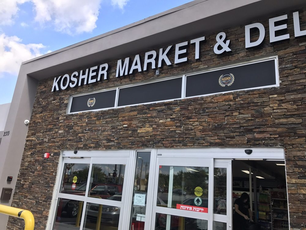 Kosher Deli Market Deerfield Beach Fl