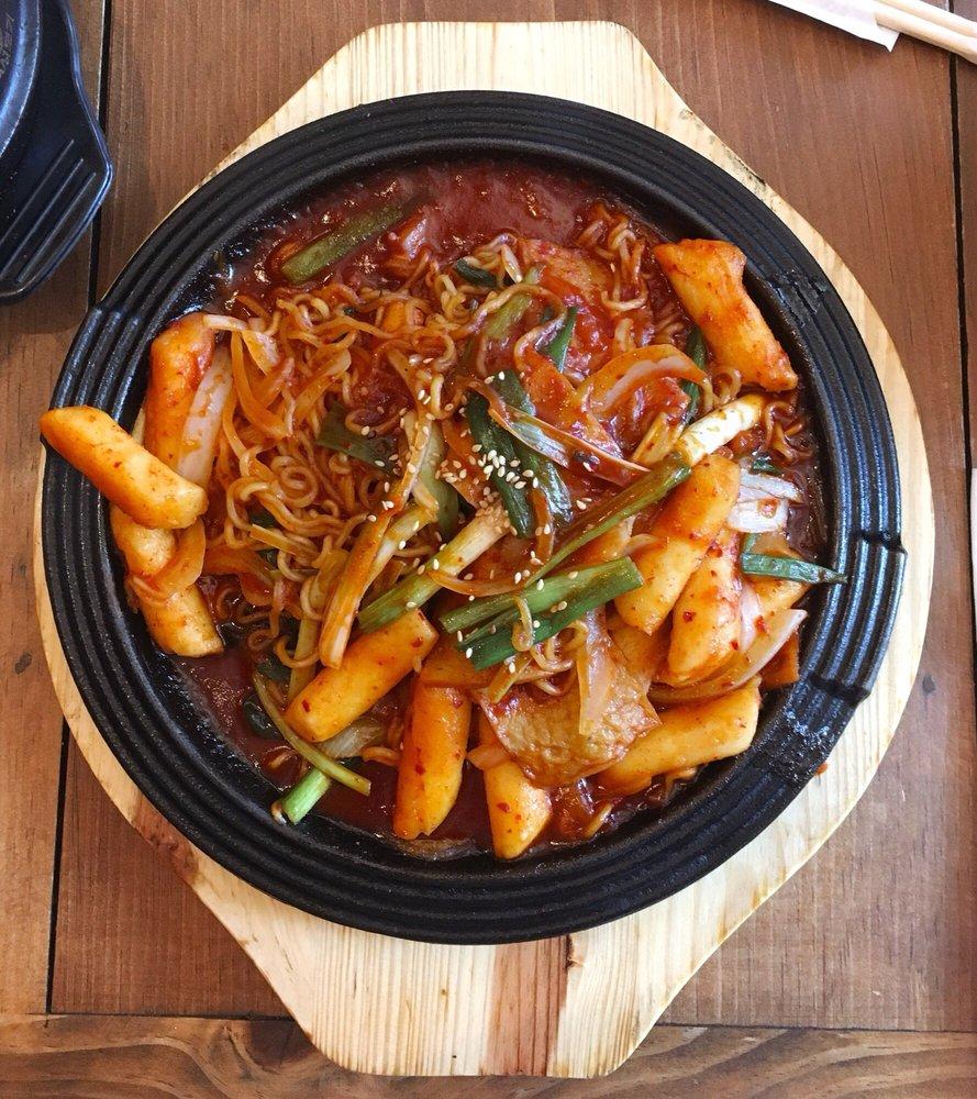 DOMA Korean Kitchen: 701 W Main St, Charlottesville, VA