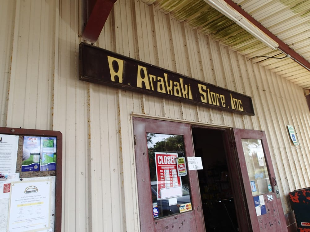 Arakaki A Store: 53 Akoni Pule Hwy 4142, Kapaau, HI