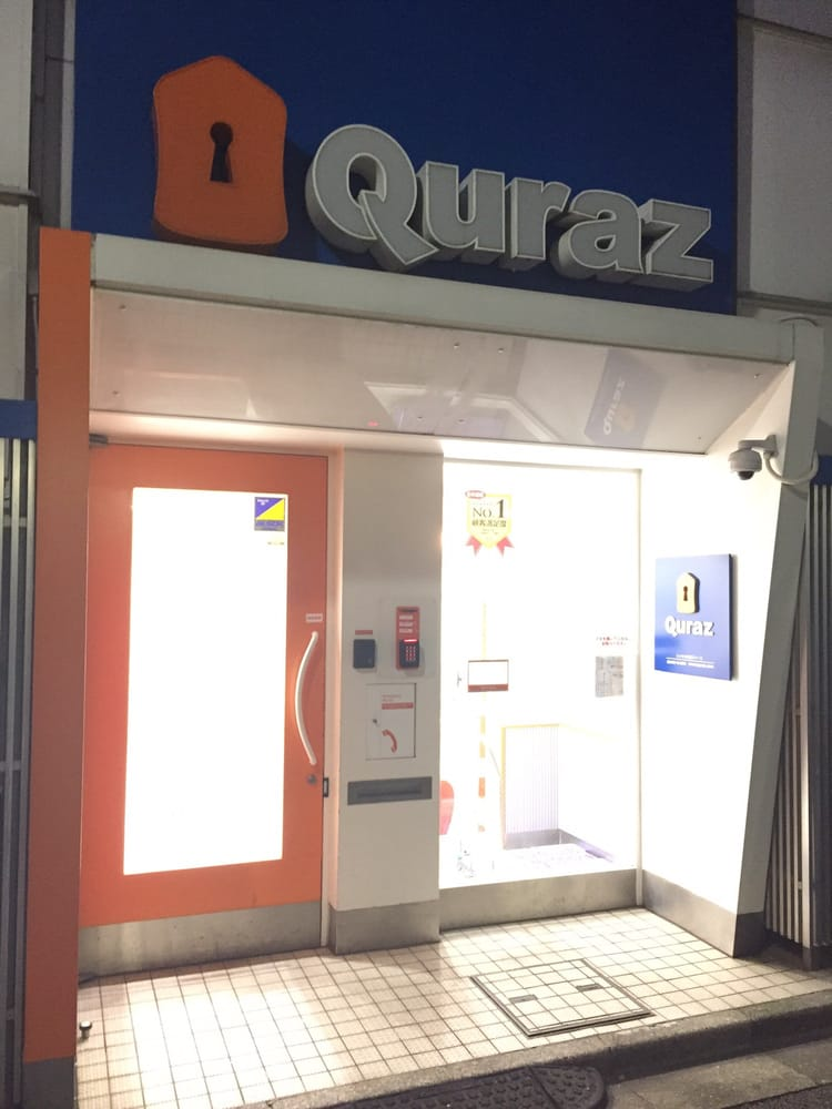 Quraz Higashi Shinjuku Self Storage 歌舞伎町2 16 9