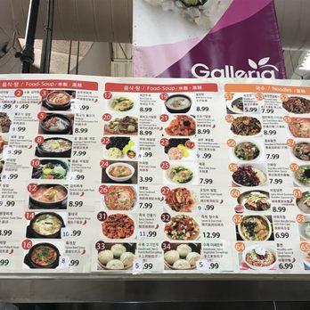 Galleria York Mills Food Court
