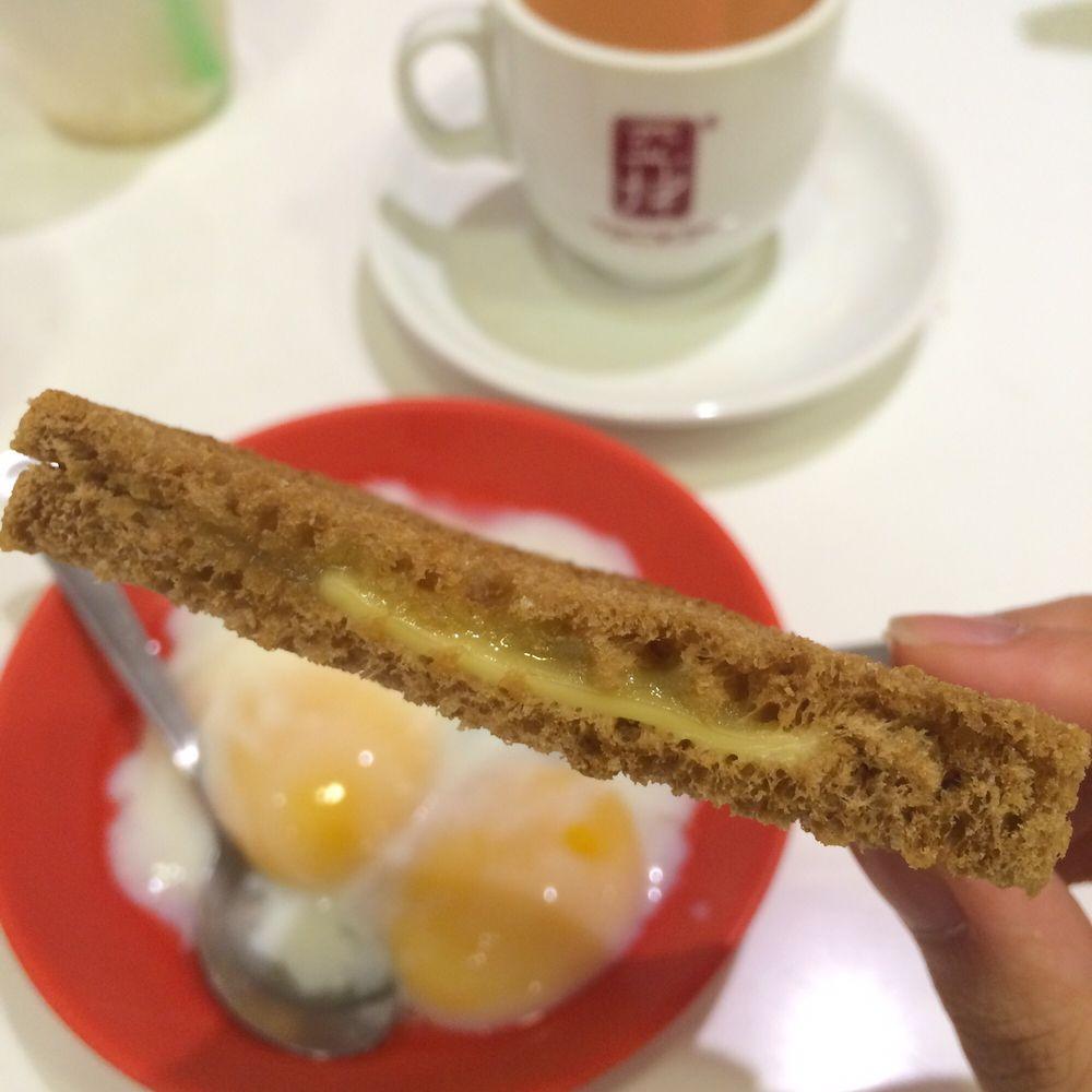 Yakun Kaya Toast Singapore