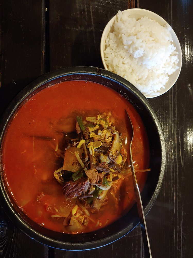 Gohyang Korean Restaurant: 113 Russell St, Hadley, MA
