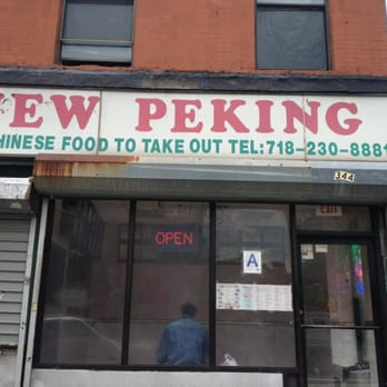 photo of peking kitchen brooklyn ny united states store front. Interior Design Ideas. Home Design Ideas