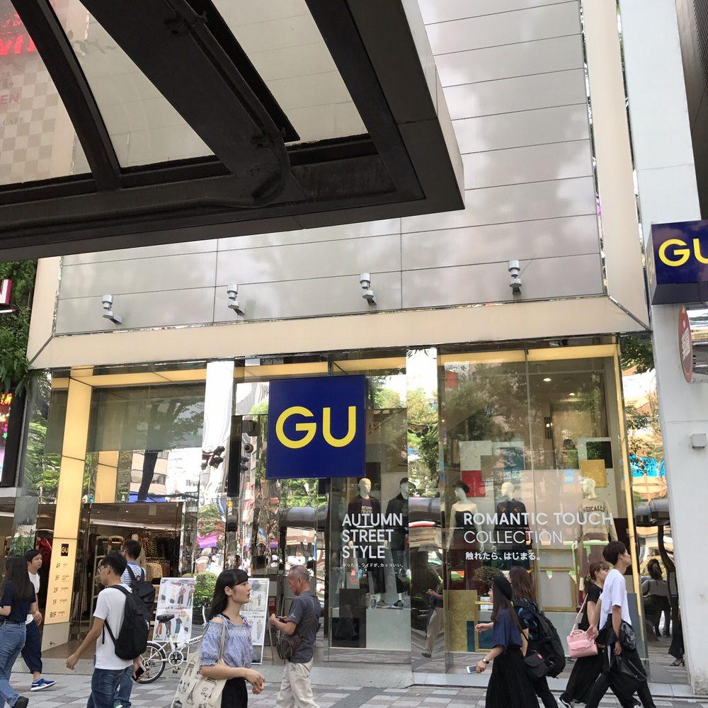 GU Ikebukuro Higashiguchi