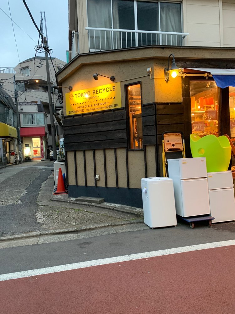 TOKYO RECYCLE imption Gakugei Daigaku