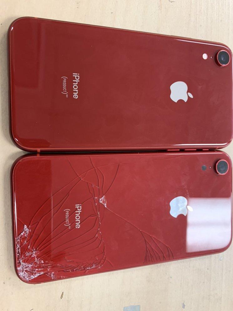 RC iPhone Repair